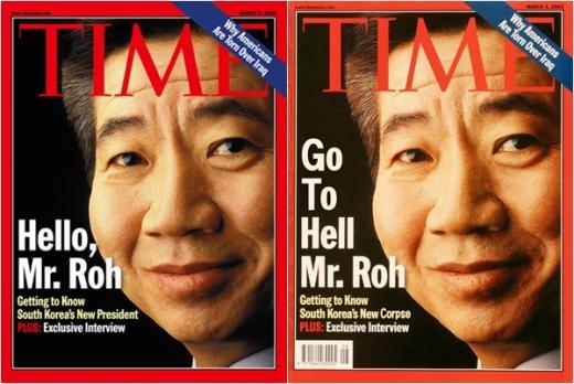 SBS 일베. 사진은 노무현 전 대통령 타임즈 표지 원본(왼쪽)과 일베에서 노무현 전 대통령을 비하하기 위해 만든 포스터. /사진=온라인커뮤니티