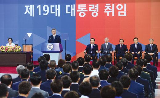 제19대 문재인 대통령 취임선서식. /사진=국회사진기자단