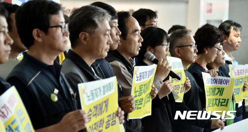 전국민주노동조합총연맹 전국공공운수노조가 18일 인천 중구 인천국제공항에서 기자회견을 하고 있다. /사진=뉴시스