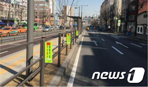 /사진=뉴스1(서울지방경창청 제공)