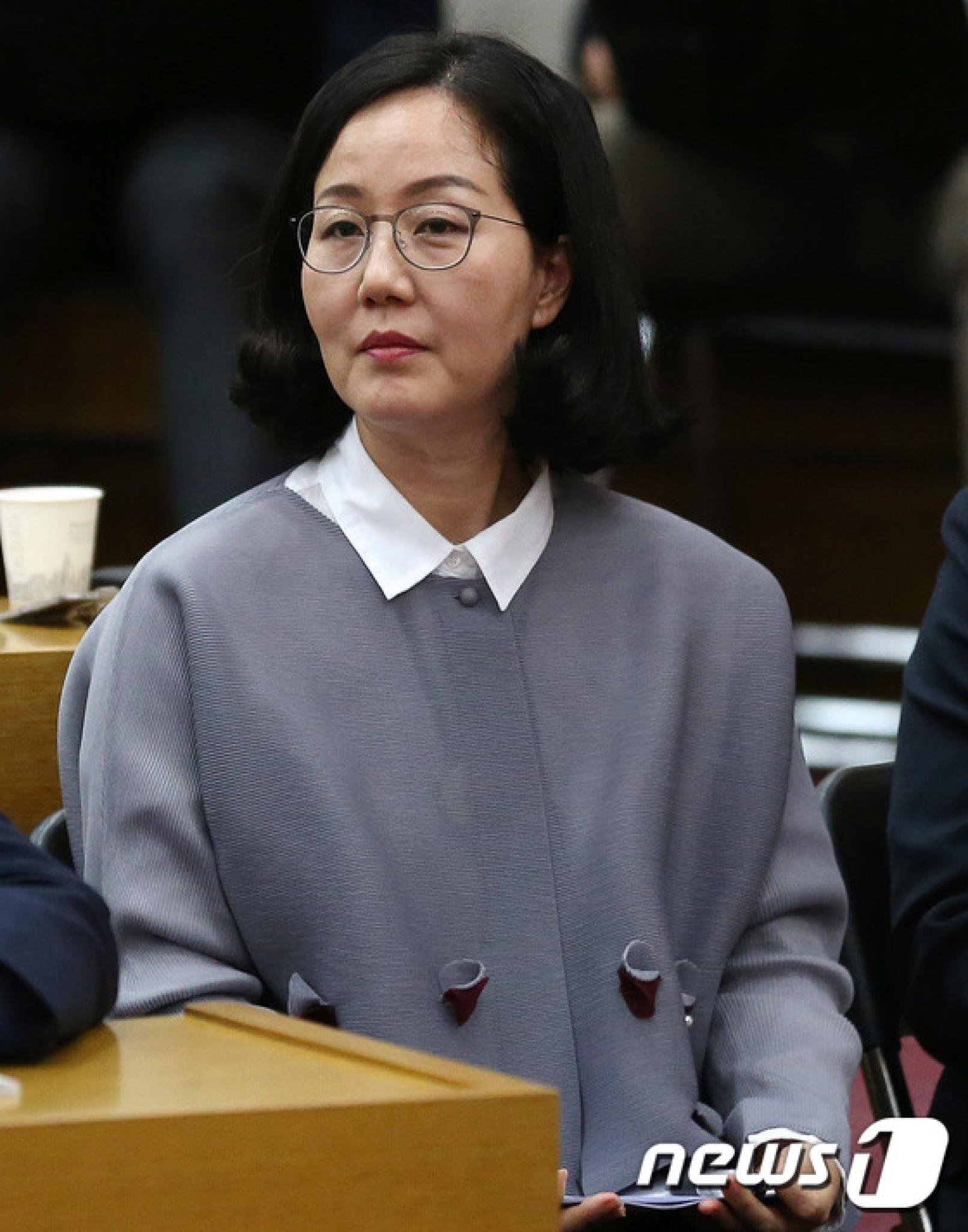 김현아 의원. /자료사진=뉴스1