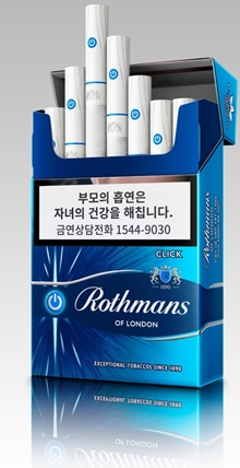 BAT코리아, 킹사이즈 캡슐 제품 '로스만 클릭 6MG' 출시