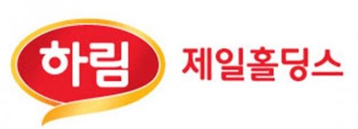 하림그룹 지주사 제일홀딩스 이달 말 코스닥 상장
