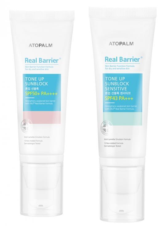 여름철 피부 관리, 고기능 자외선 차단제-열노화 관리-수분크림