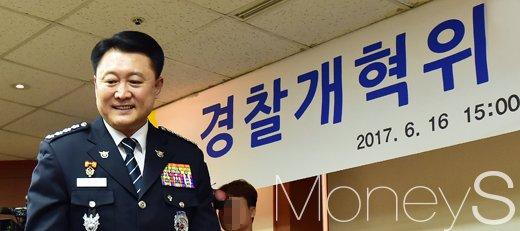 """[머니S포토] 이철성 경찰청장 """"과거를 진지하게 성찰해 과오 타파하겠다"""""""