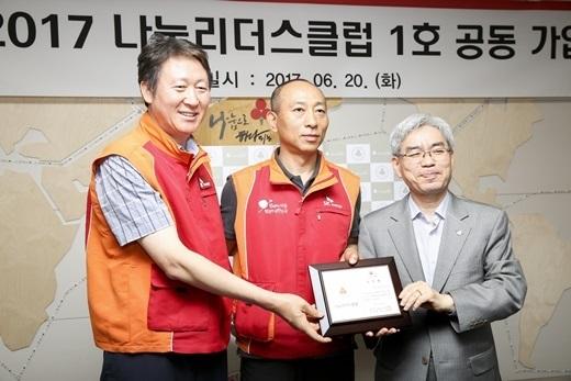 임수길 SK이노베이션 홍보실장(왼쪽)과 이정묵 SK이노베이션 노조위원장(가운데)이 박찬봉 사회복지공동모금회 사무총장으로부터 인증패를 전달받고 있다. /사진=SK이노베이션