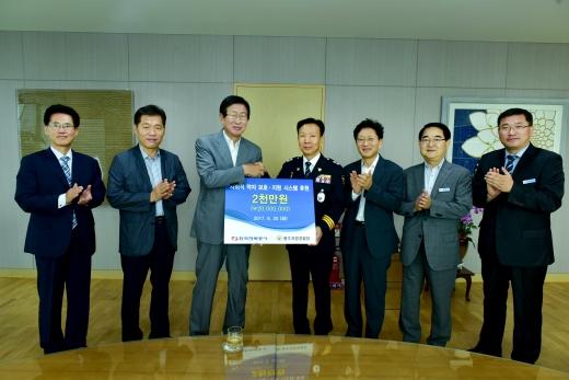 한국전력, 사회적 약자 보호·지원 후원금 2000만원 전달