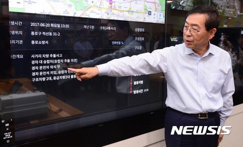 박원순 서울시장이 20일 디지털 시민 시장실을 공개했다. /사진=뉴시스