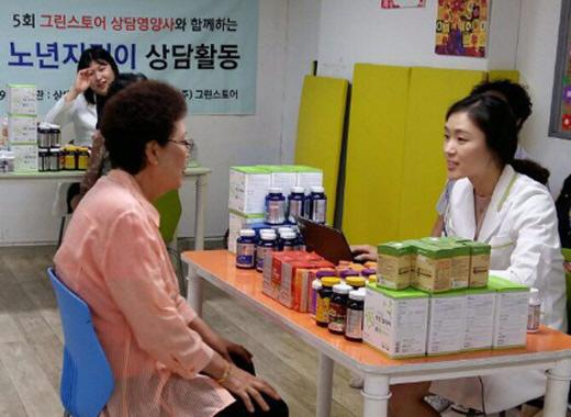 성남지역 어르신들에게 영양치료 컨설팅을 제공하는 그린스토어 상담영양사들. /사진제공=그린스토어