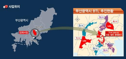 부산광역시 하수관로정비 사업 단계별 위치도. /사진=롯데건설