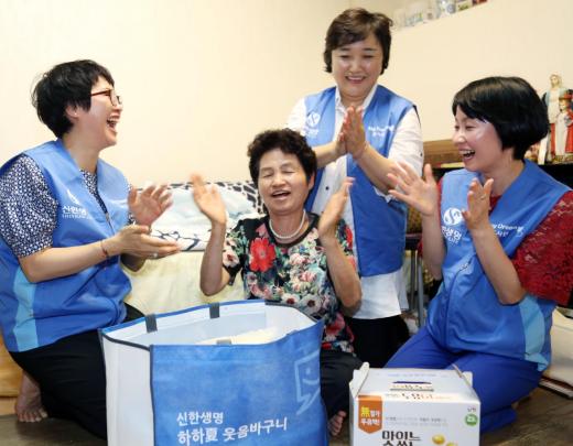 신한생명 설계사 봉사단, 전국 독거어르신 봉사활동 펼쳐