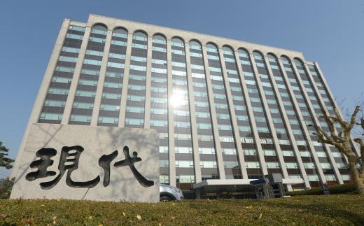 현대건설이 2013년~2016년 재무제표를 22일 수정 공시했다. 사진은 서울 종로구 계동 현대건설 본사. /사진=뉴시스 DB