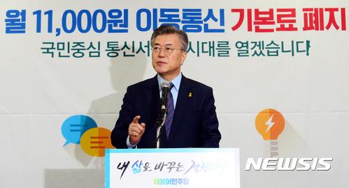 """기본료 폐지 무산? 국정위 """"사회적 논의기구 통해 중장기적 추진"""""""