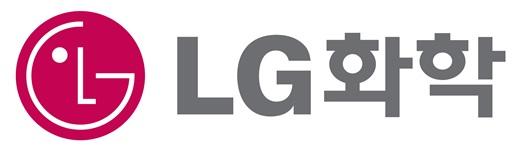 LG화학, 역할 중심으로 직급체계 변경… '5단계→3단계' 간소화