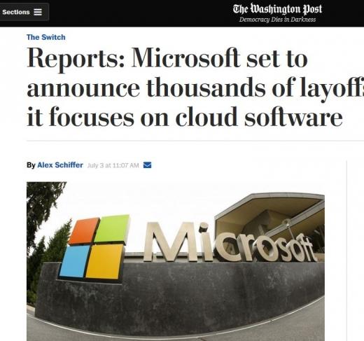 마이크로소프트 영업부서를 중심으로 감원을 할 수도 있다는 보도가 나왔다. /사진=미국 워싱턴포스트 캡처