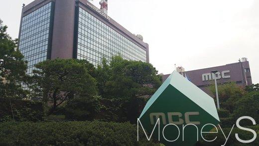 옛 MBC 사옥 부지. /사진=김창성 기자