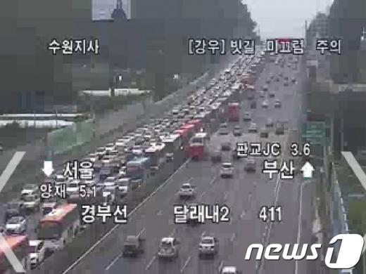 9일 오후 2시50분쯤 경부고속도로 서울방면 만남의 광장 맞은편에서 버스와 승용차 등 6중 추돌 사고가 발생했다. 사고의 여파로 상행선 차량들이 길게 늘어서 있다. /사진=뉴스1(한국도로공사 CCTV 캡처)