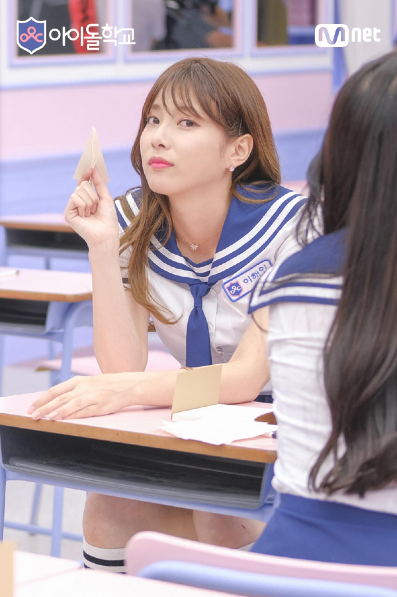 """'아이돌학교' 이해인 1위 """"좋은 꿈, 다시 도전하고 싶다"""""""