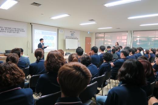 한국조폐공사, 중소기업 동반성장 '전핑아카데미' 운영