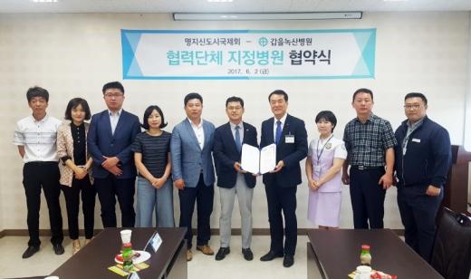 갑을녹산병원, 부산시 각 단체들과 협약으로 지역주민의 주치 병원 역할