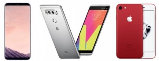 (왼쪽부터) '갤럭시S8 플러스', 'V20', '아이폰7'/사진=각사 제공