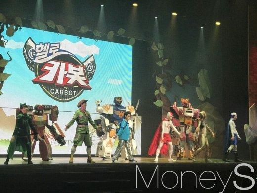 ▲헬로카봇 시즌2/사진=강인귀 기자