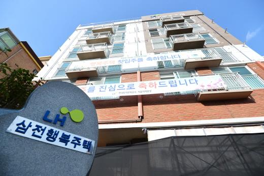 서울 송파구 삼전 행복주택. /사진=뉴시스 DB