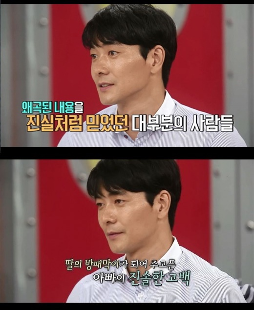 """'비디오스타' 마르코 """"전부인 폭행 없었다… 한국말 서툴러 해명 못 해"""""""