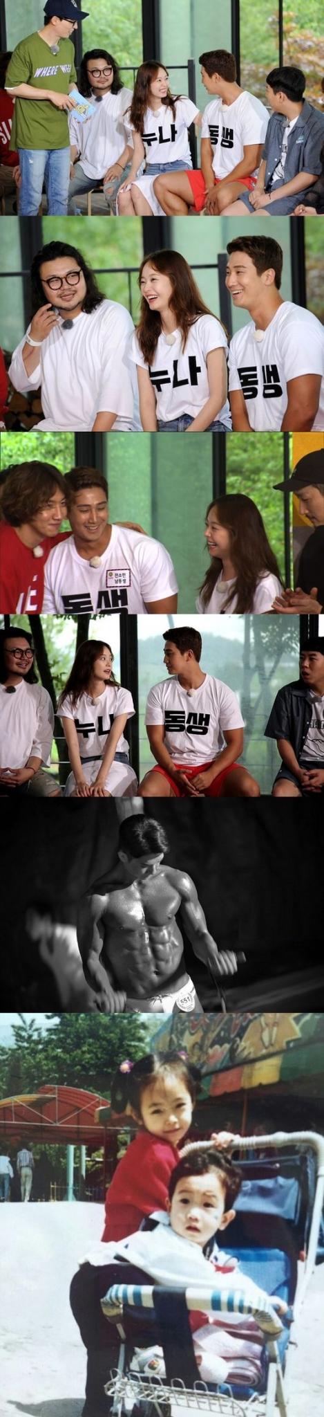'런닝맨' 전소민 동생, 헬스 트레이너 전욱민… '배우' 뺨치는 비주얼