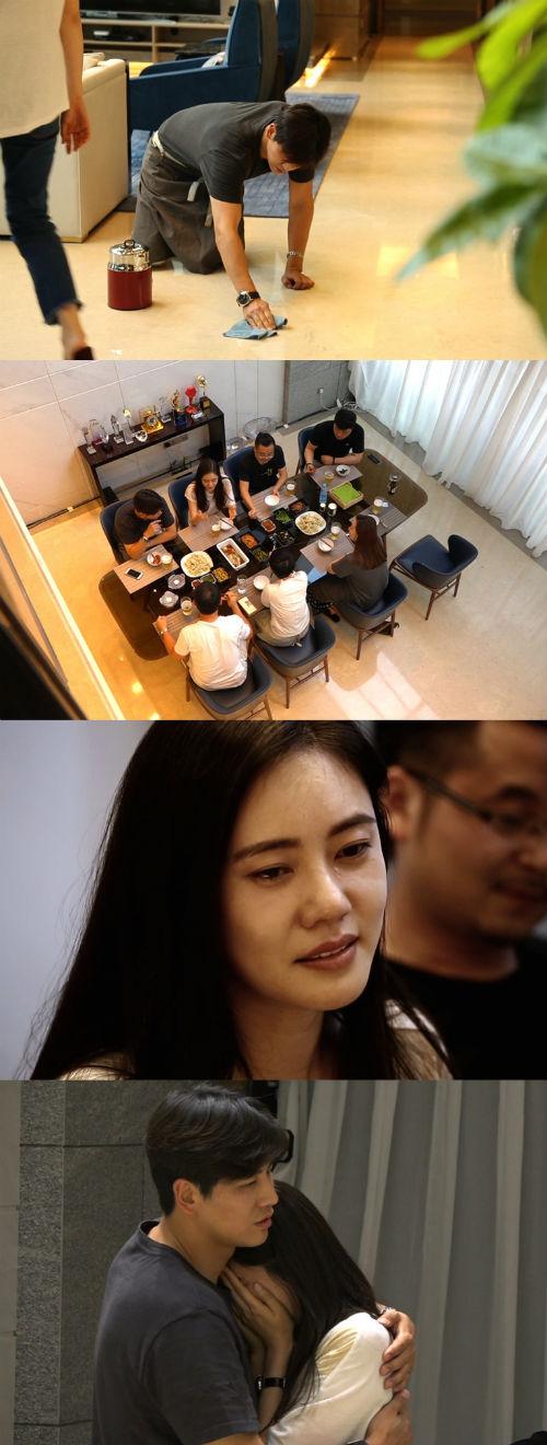 """'너는 내 운명' 우효광 이벤트, 추자현 눈물 펑펑 """"미안한 마음 들어"""""""