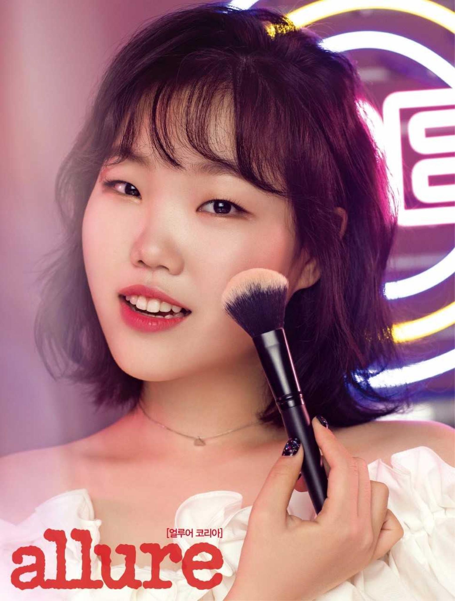 """'악동뮤지션' 수현 """"김새론·김유정·예리와 닭발 먹으러 다녀"""""""