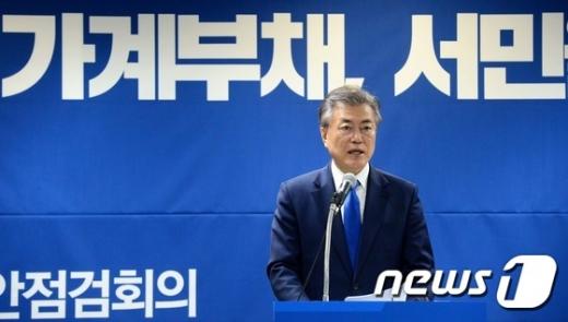 새 정부 '빚 탕감' 계획… 예산·형평성·도덕성 논란 감안