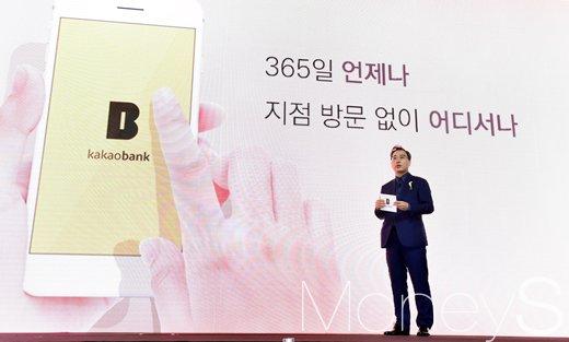 윤호영 카카오뱅크 공동대표가 카카오뱅크 서비스에 대해 소개하고 있다./사진=임한별 기자