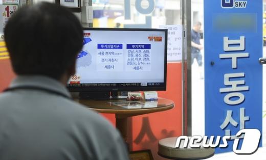 """문재인정부 부동산정책, """"잘한다"""" 44%… '양도세 중과' 등에 긍정평가"""