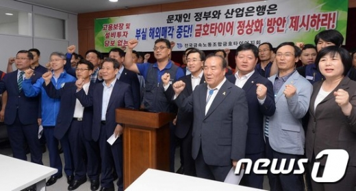 """윤장현 광주시장 """"동반자적 입장에서 금호타이어 안정 지원"""""""