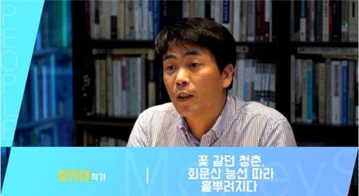 [영상] 한국전쟁기 참혹한 폭력의 역사를 기억하라