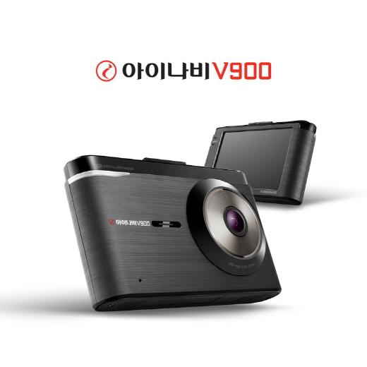 블랙박스 아이나비 V900 출시. /사진=팅크웨어 제공