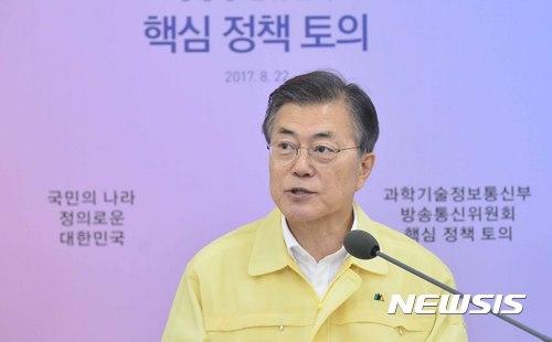 기재부·공정위·금융위 업무보고… 문재인 대통령 정책 제안 '관심'