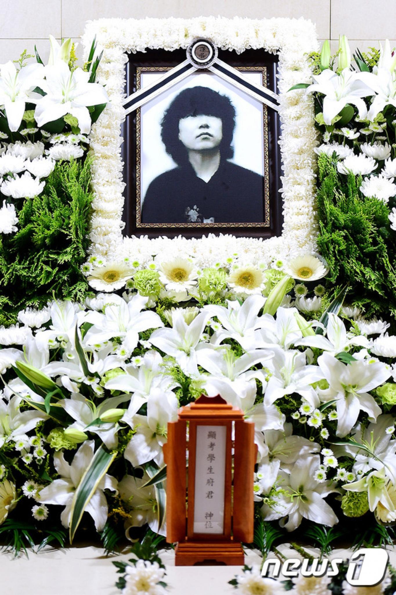 故 조동진의 빈소가 28일 경기도 고양시 일산동구 일산병원 장례식장에 마련됐다.
