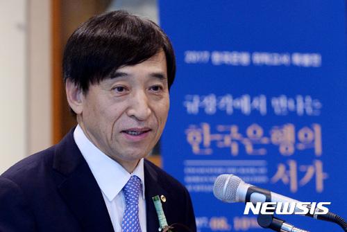 이주열 한국은행 총재. /사진=뉴시스