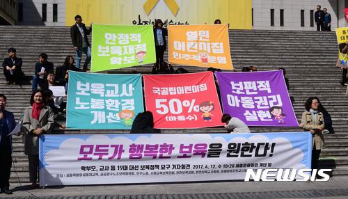 보건복지부, 29일 아동수당법 공청회 개최… 제도설계 등 논의