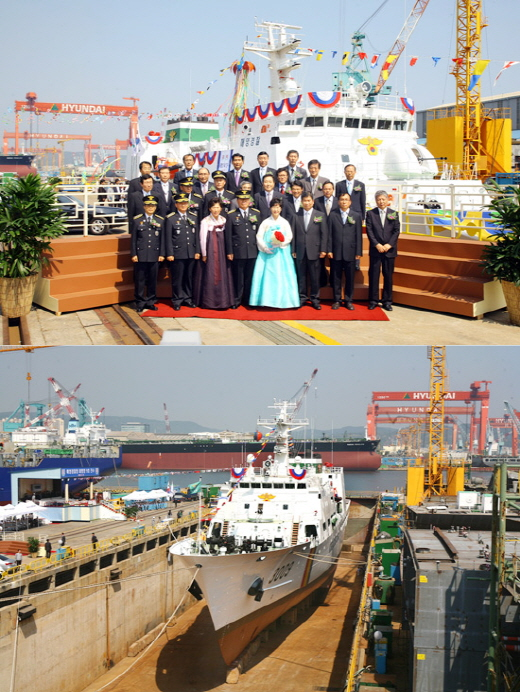 현대중공업이 2009년 진수한 3000톤급 해경 하이브리드선박. /사진=현대중공업 제공