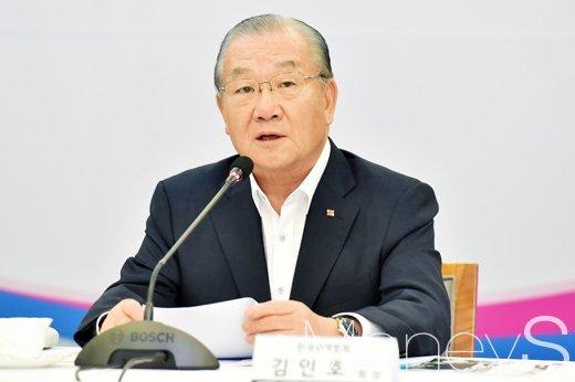 [머니S포토] 김인호 무역협회장, 과감한 규제개혁 필요성 강조