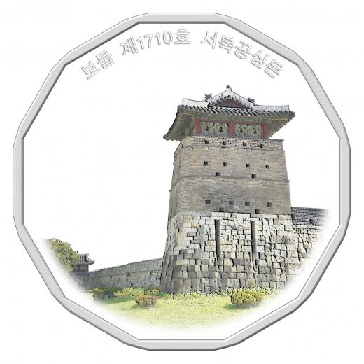 조폐공사, 한국 문화유산 시리즈 '공심돈 메달' 판매 시작
