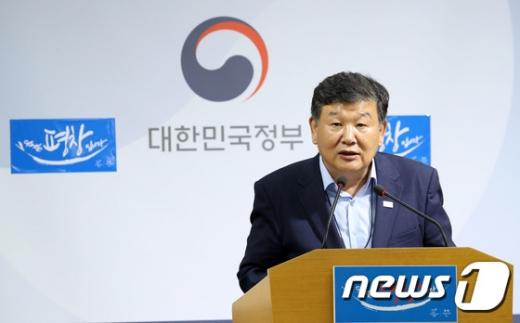 """노태강 문체부 2차관 """"KBO 지원금 감액 검토""""… 해마다 50~60억원 지원"""