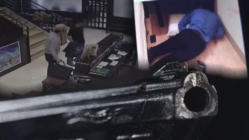 '그것이 알고싶다'가 마닐라 총기 사망사건 미스터리를 다룬다./사진=SBS 홈페이지 캡쳐