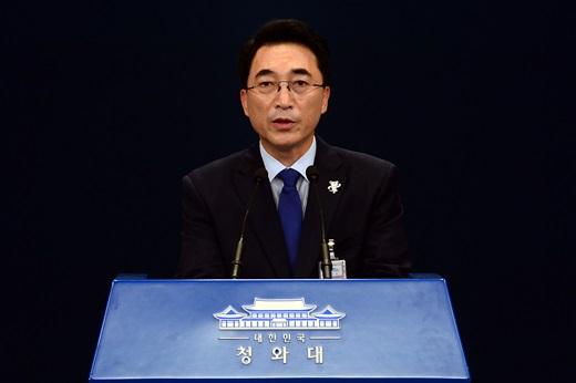트럼프 유엔총회 연설. 사진은 박수현 청와대 대변인. /사진=뉴스1