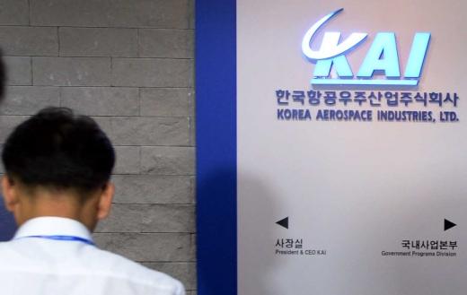 하성용 체포. 지난 7월14일 서울 중구 한국항공우주산업(KAI) 서울사무소. /사진=뉴시스