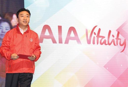 차태진 AIA생명 대표가 AIA바이탈리티서비스를 설명하고 있다. /사진제공=AIA생명