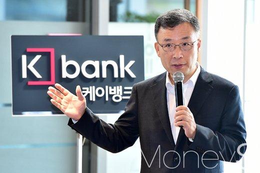"""[머니S포토] 심성훈 은행장 """"케이뱅크, 선제적 고객 맞춤형 상품 제공할 것"""""""